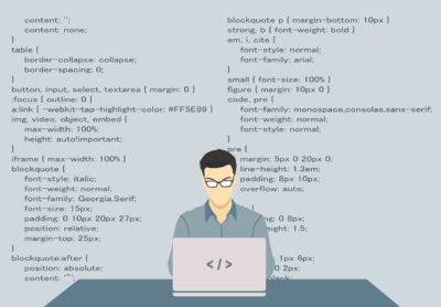 programmer, programming, code